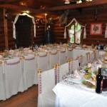 свадебный отель