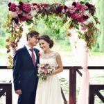 Оформление свадеб и праздников в Одинцово от BellBukett