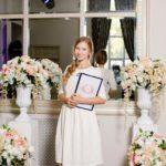 свадебный распорядитель в одинцово