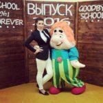 Проведение праздничных торжеств Екатерина Веселова