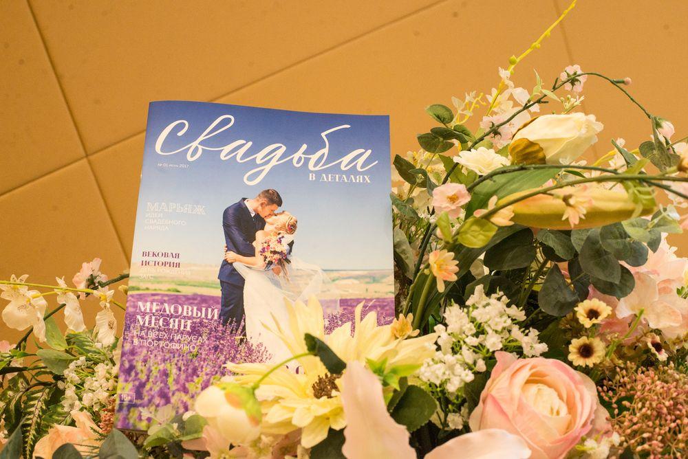 журнал свадьба в деталях