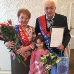 В ЗАГС Одинцово состоялась церемония чествования «сапфировых» юбиляров семейной жизни