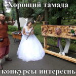 Жительница Одинцово попала в травмпункт после свадьбы