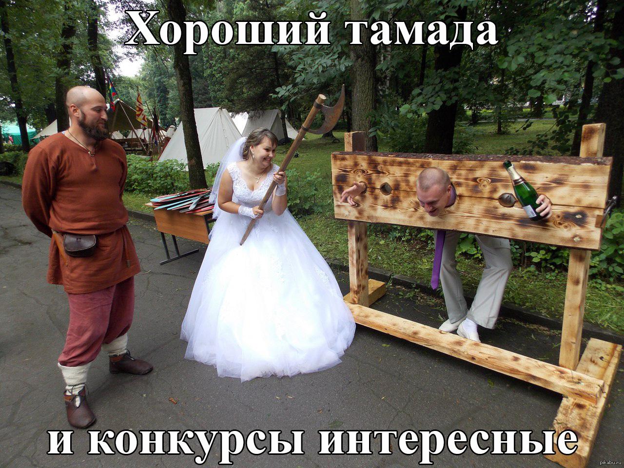 женщина из одинцово пострадала на свадьбе