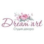 Студия декора Dream art, Одинцово