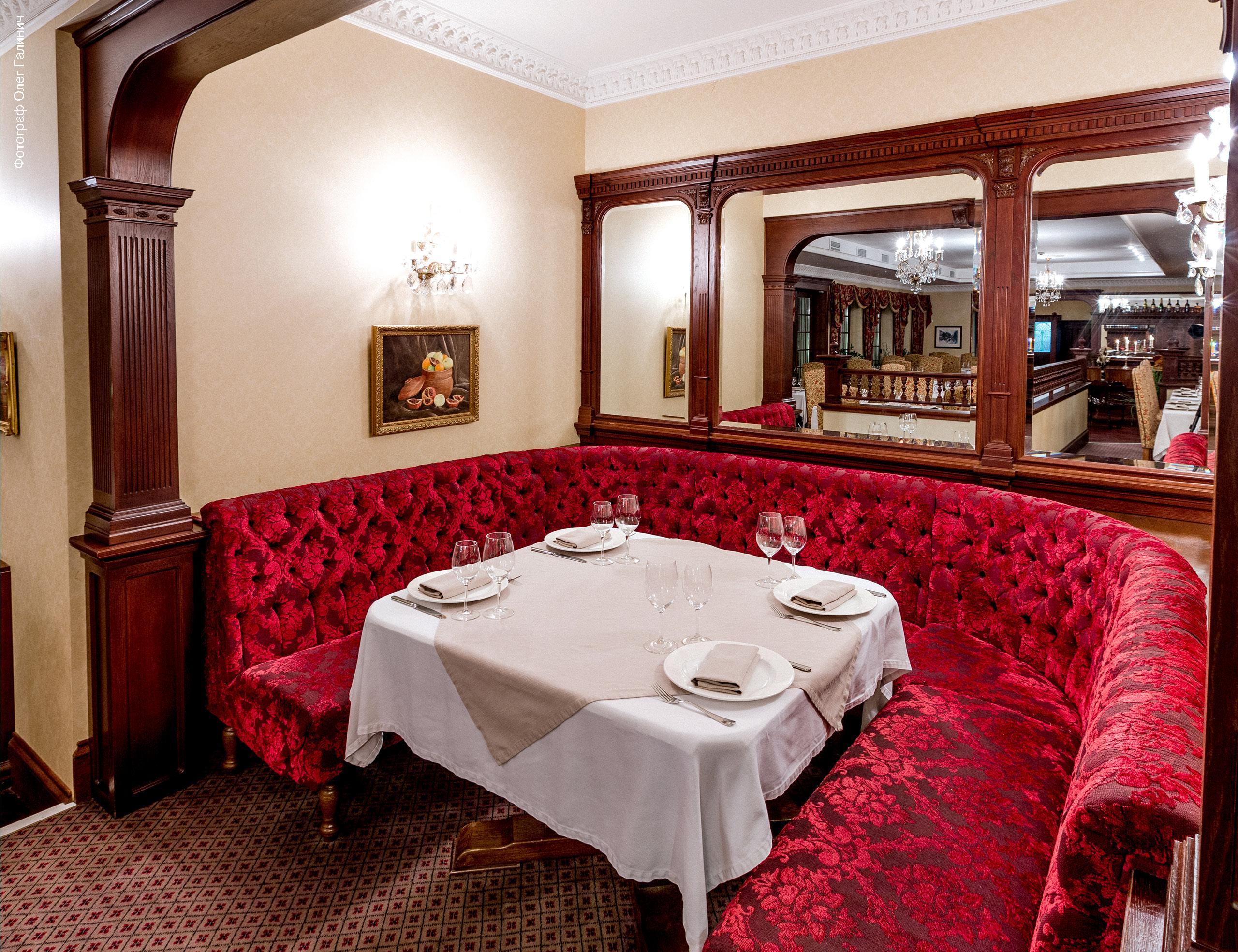Рестораны и банкетные залы