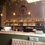 PapaGrappa -ресторан итальянской кухни