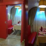 Ресторан Аполлон